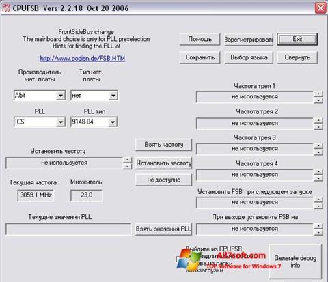 스크린 샷 CPUFSB Windows 7