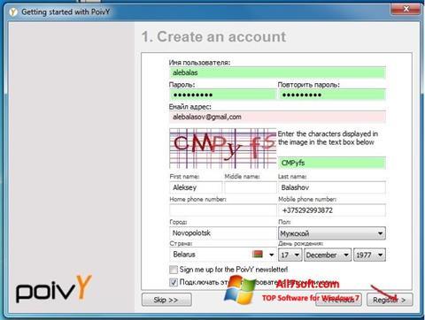 스크린 샷 PoivY Windows 7