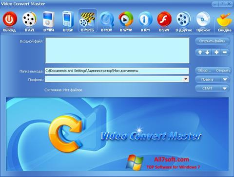 스크린 샷 Video Convert Master Windows 7