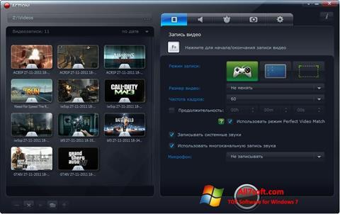 스크린 샷 Mirillis Action! Windows 7