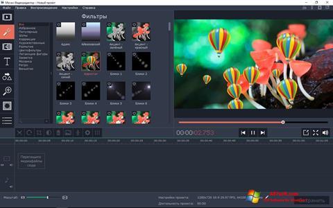 스크린 샷 Movavi Video Editor Windows 7