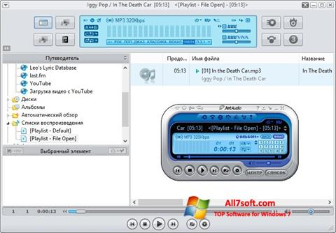 스크린 샷 JetAudio Windows 7
