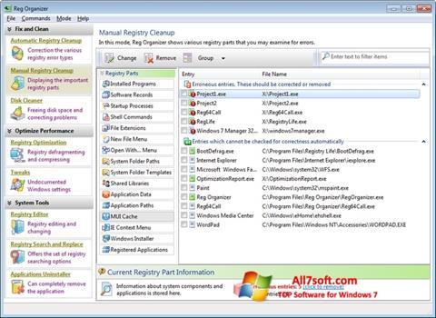 스크린 샷 Reg Organizer Windows 7