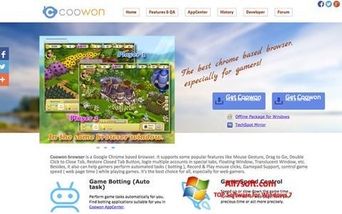 스크린 샷 Coowon Browser Windows 7