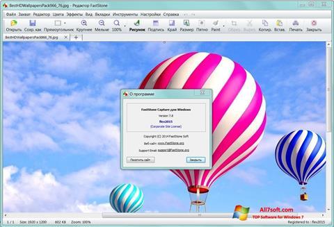 스크린 샷 FastStone Capture Windows 7