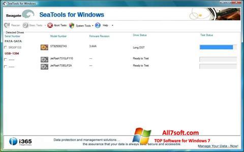 스크린 샷 Seagate SeaTools Windows 7