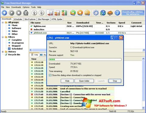 스크린 샷 Download Master Windows 7