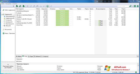 스크린 샷 uTorrent Windows 7