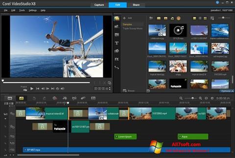 스크린 샷 Corel VideoStudio Windows 7