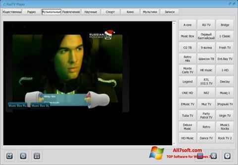 스크린 샷 RusTV Player Windows 7