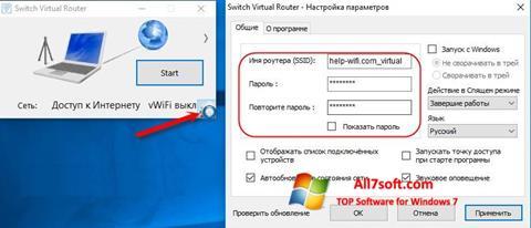 스크린 샷 Switch Virtual Router Windows 7
