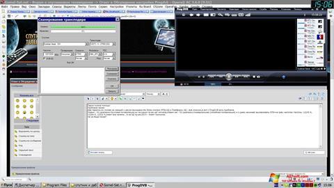 스크린 샷 ProgDVB Windows 7